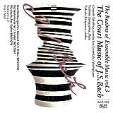 アンサンブル音楽の領域vol.3 バッハの宮廷音楽