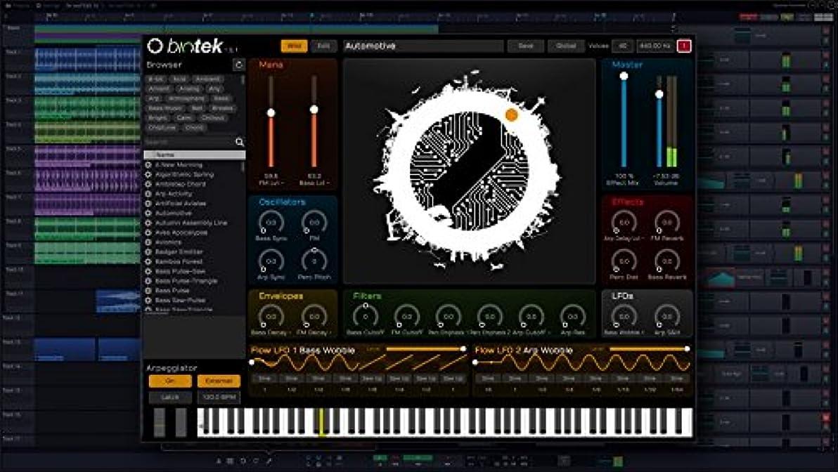 コア肌レディ【国内正規品】 Tracktion トラクション BIOTEK 2 Upgrade from Biotek (ダウンロード版)
