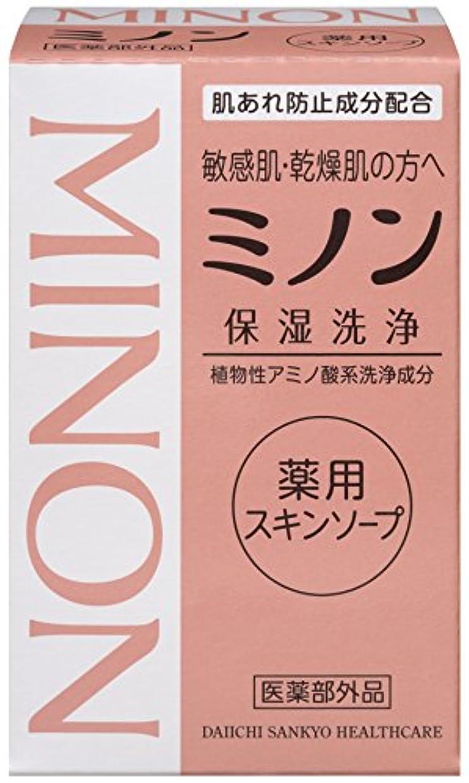 忠実時制報復するMINON(ミノン) 薬用スキンソープ 80g 【医薬部外品】