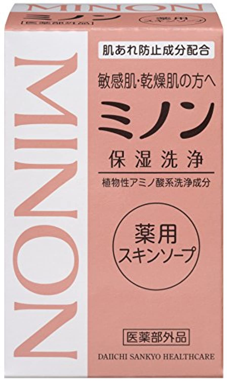 競争力のあるリスナーフェミニンMINON(ミノン) 薬用スキンソープ 80g 【医薬部外品】
