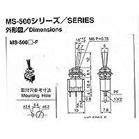 DP77693 ミヤマ電器(MIYAMA)[MS-500F-F]スイッチ(10個セット)