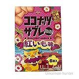 沖縄限定 ココナッツサブレmini 紅いも味 180g (30g×6袋)×12箱 オキコ 久米島産紅いも