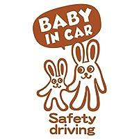 imoninn BABY in car ステッカー 【シンプル版】 No.44 ウサギさん (茶色)