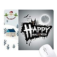 ハッピーハロウィン幽霊の恐れ サンタクロース家屋ゴムのマウスパッド