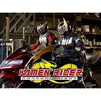 KAMEN RIDER DRAGON KNIGHT(吹替版)
