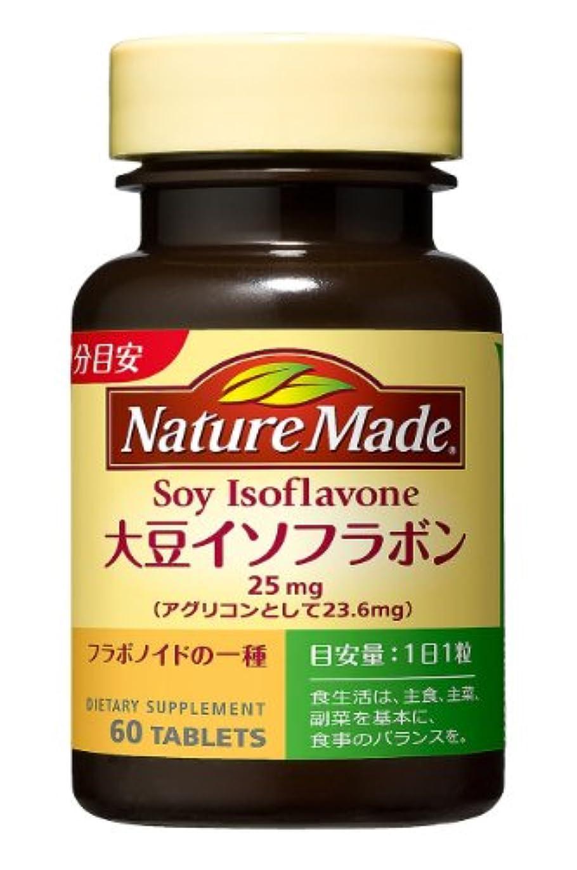 の頭の上合成バリア大塚製薬 ネイチャーメイド 大豆イソフラボン 60粒