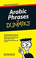 Arabic Phrases For Dummies (For Dummies Series)