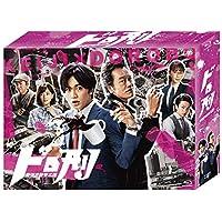 ドロ刑 -警視庁捜査三課- Blu-ray BOX