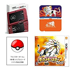 New ニンテンドー3DS LL「メタリックレッド」+ 3DS ポケットモンスター サン(ソルガレオソフトカバー付き、【初回封入限定特典】どうぐ「モンスターボール」100個 シリアルコード)