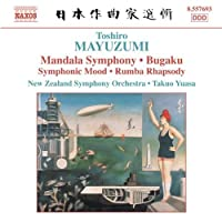 Bugaku Mandala Symphony Rumba Rhapsody