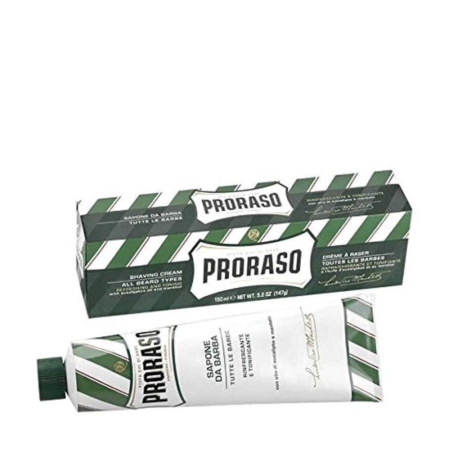 イタリアのベジタリアン発表Proraso シェービングクリーム チューブ ユーカリ&メントール 150ml[海外直送品] [並行輸入品]