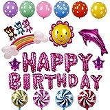 [RADISSY] キッズ 誕生日 バースデー バルーン 飾り デコレーション 風船 豪華 セット (ピンク系)