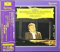 エソテリック ベートーヴェン:「エロイカ」変奏曲、ピアノ・ソナタ第21番「ワルトシュタイン」、第23番「熱情」