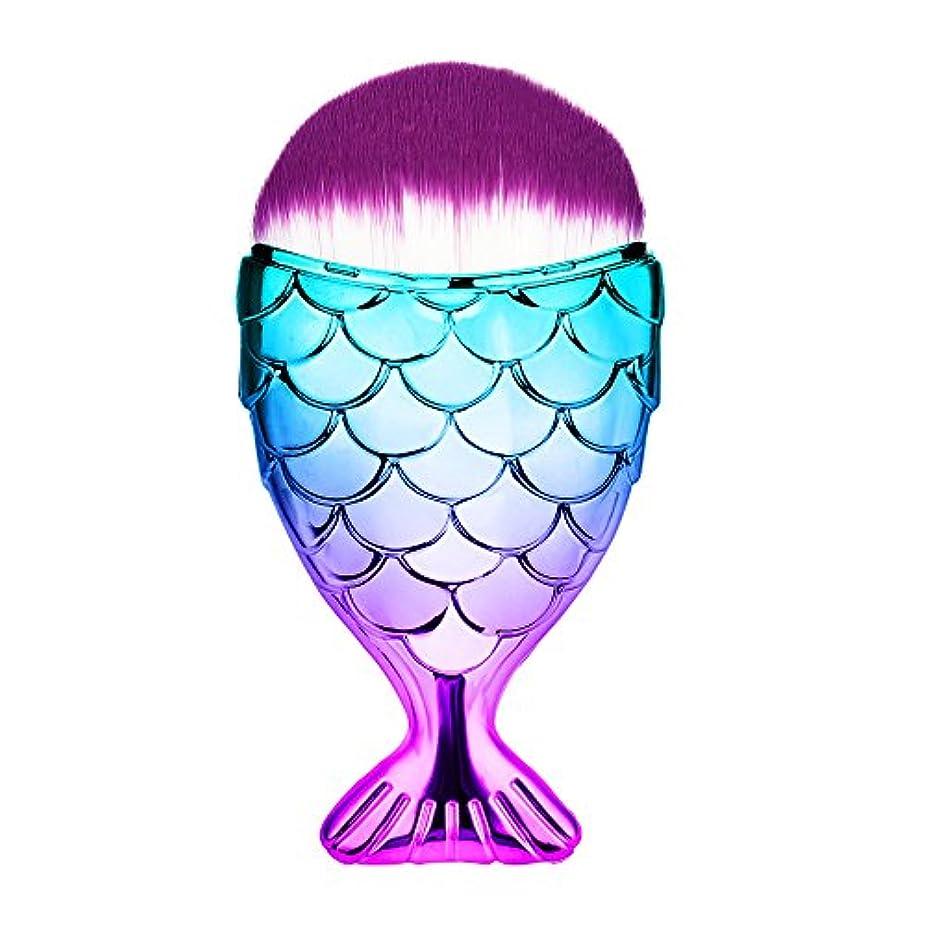 部分的酔っ払い極貧(プタス)Putars メイクブラシ ファンデーションブラシ 人魚姫 カラフル 紫毛 化粧ブラシ ふわふわ お肌に優しい 毛量たっぷり メイク道具 プレゼント