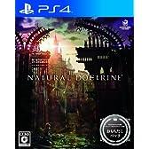 NAtURAL DOCtRINE おもちだしパック - PS4