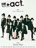 別冊+act. Vol.34 (ワニムックシリーズ245) 画像