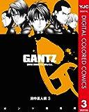 GANTZ カラー版 田中星人編 3 (ヤングジャンプコミックスDIGITAL)