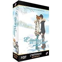 僕等がいた コンプリート DVD-BOX (全26話, 660分) ぼくらがいた 小畑友紀 ベツコミ アニメ