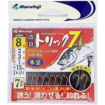 Marufuji(マルフジ) P-571 改良トリック7 朱塗 8号