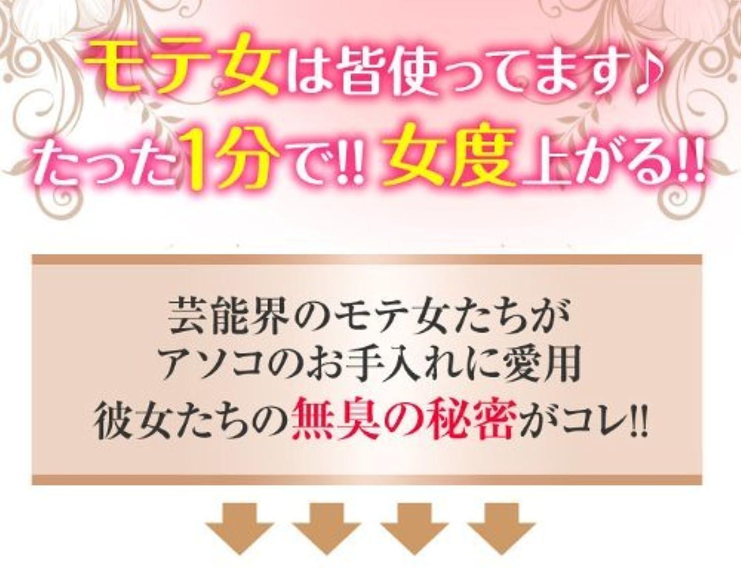 統合オープニングふざけたシュシュラボ悪女石鹸 Pearl(パール) (1個)