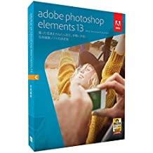 Adobe Photoshop Elements 13 Windows/Macintosh版(Elements 14への無償アップグレード対象商品 2015/12/24まで)