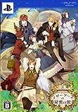 マザーグースの秘密の館(豪華版:特製冊子&豪華版ドラマCD同梱)
