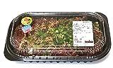 コストコ プルコギビーフ(韓国風焼肉)キウイ入り 約1.9kg
