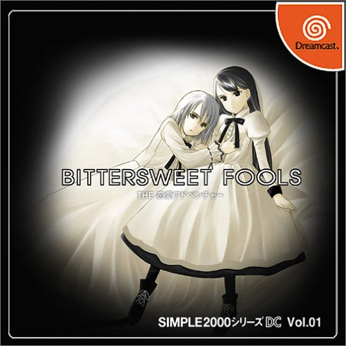 SIMPLE2000シリーズ DC Vol.01 BITTERSWEET FOOLS THE 恋愛アドベンチャー
