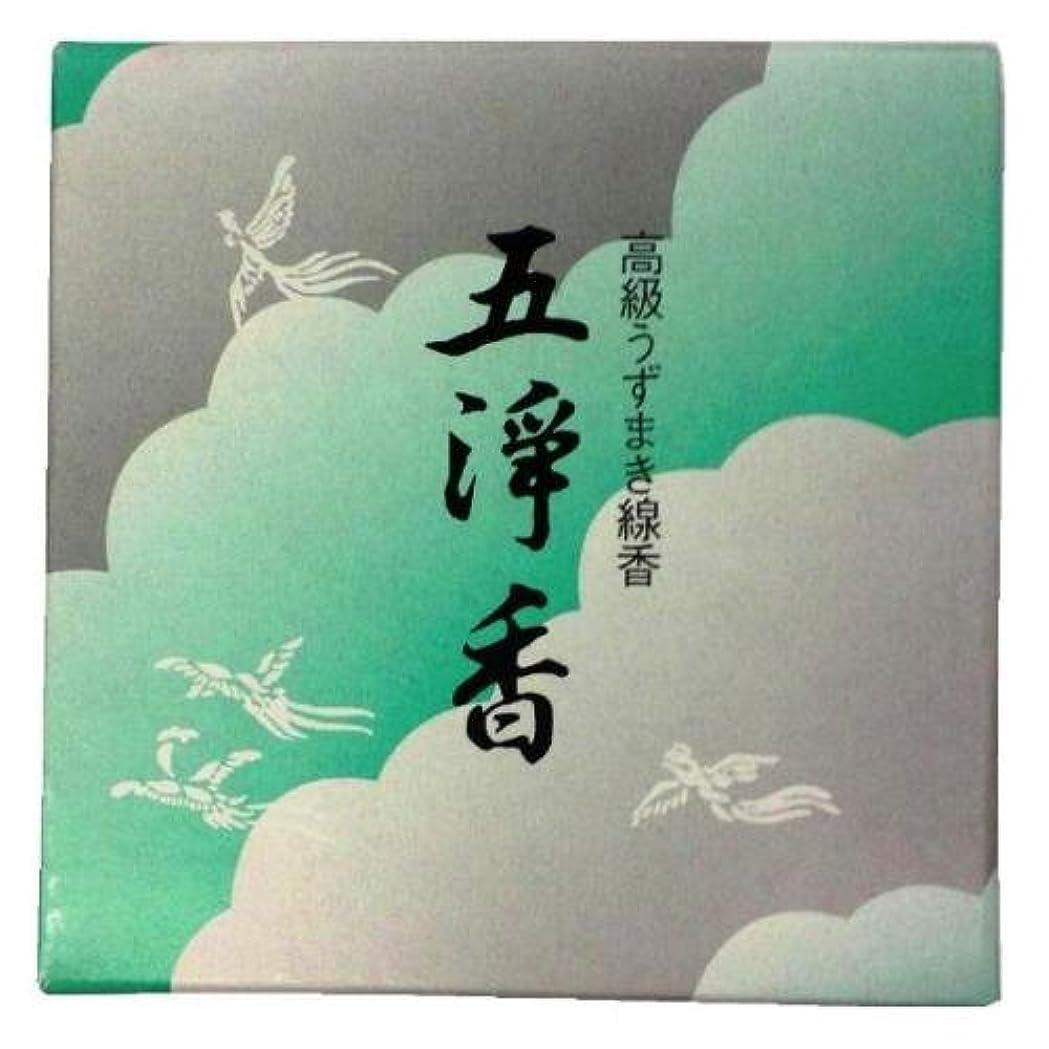 印象的な原稿カセット五浄香 つり糸付き 10巻入
