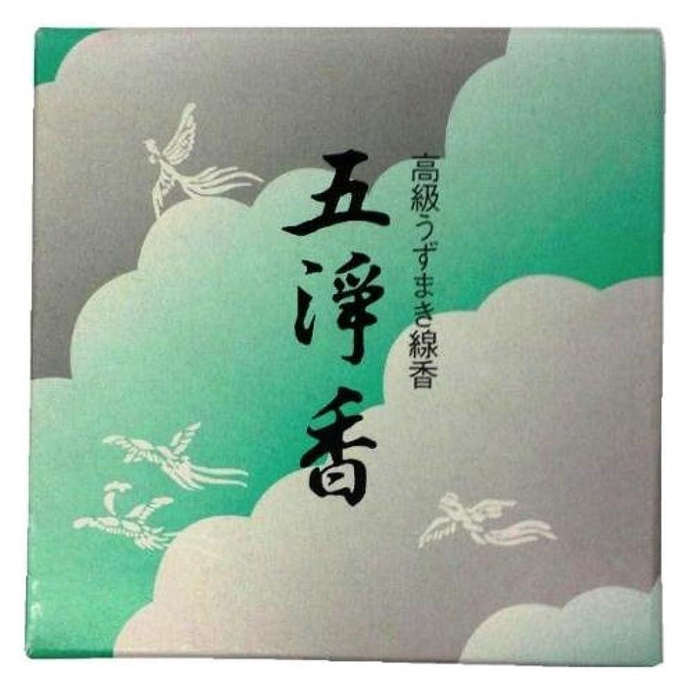 発行リビングルームチャート五浄香 つり糸付き 10巻入
