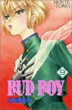 Bud Boy (9) (Princess comics)