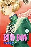 Bud Boy (9) (Princess comics)