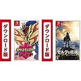 ポケットモンスター シールド オンラインコード版 + ゼルダの伝説 ブレス オブ ザ ワイルド【Nintendo Switch】 オンラインコード版