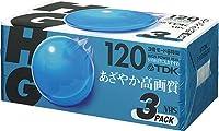 TDK VHS ハイグレード 120分録画 3本パック [T-120HGUX3]