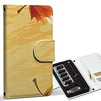 スマコレ ploom TECH プルームテック 専用 レザーケース 手帳型 タバコ ケース カバー 合皮 ケース カバー 収納 プルームケース デザイン 革 フラワー 紅葉 秋 001302
