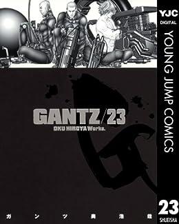 [奥浩哉]のGANTZ 23 (ヤングジャンプコミックスDIGITAL)