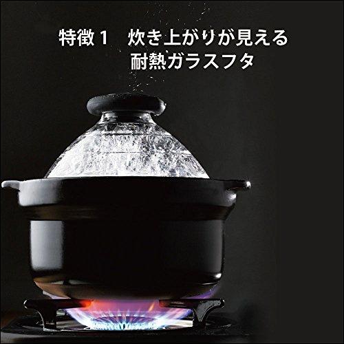 HARIO ( ハリオ ) フタ が ガラス の ご飯釜 N 3合 萬古焼 炊飯 土鍋 GNN-200B
