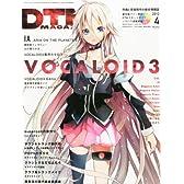 DTM MAGAZINE (マガジン) 2012年 04月号 [雑誌]