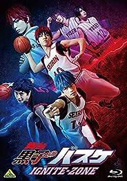 舞台「黒子のバスケ」IGNITE-ZONE [Blu-ray]