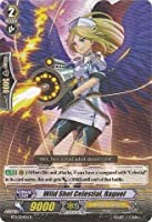 Cardfight!! Vanguard TCG - Wild Shot Celestial Raguel (BT11/024) - Seal Dragons Unleashed by Cardfight!! Vanguard TCG