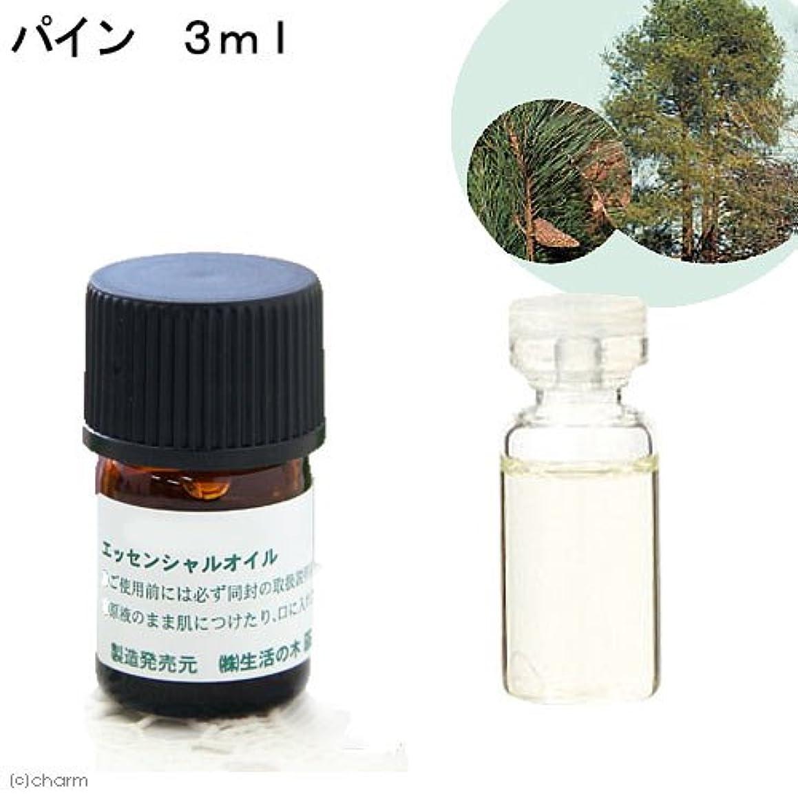 再発する分析可動生活の木 パイン 3ml