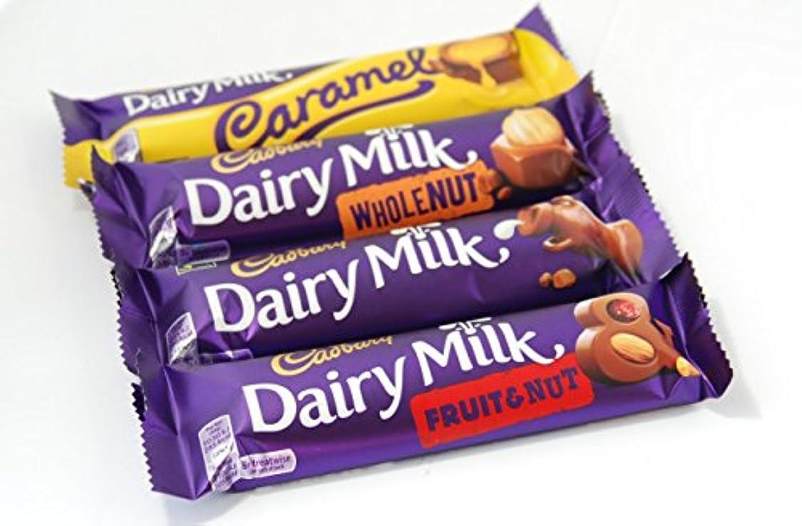 ボード発症二年生'Dairy Milk Chocolate Bars, popular selection shipped from UK'
