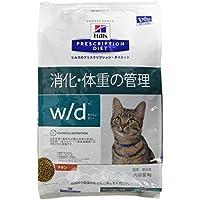 プリスクリプション・ダイエット 療法食 WD 猫 4kg