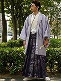 成人式&卒業式&結婚式に男物紋付羽織袴あとは着るだけフルセット龍&鱗B