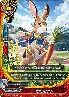 ガルラビット レア バディファイト 神100円ドラゴン s-cp01-026
