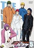 黒子のバスケ 2nd SEASON 5 [DVD]