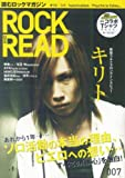 ROCK AND READ 007