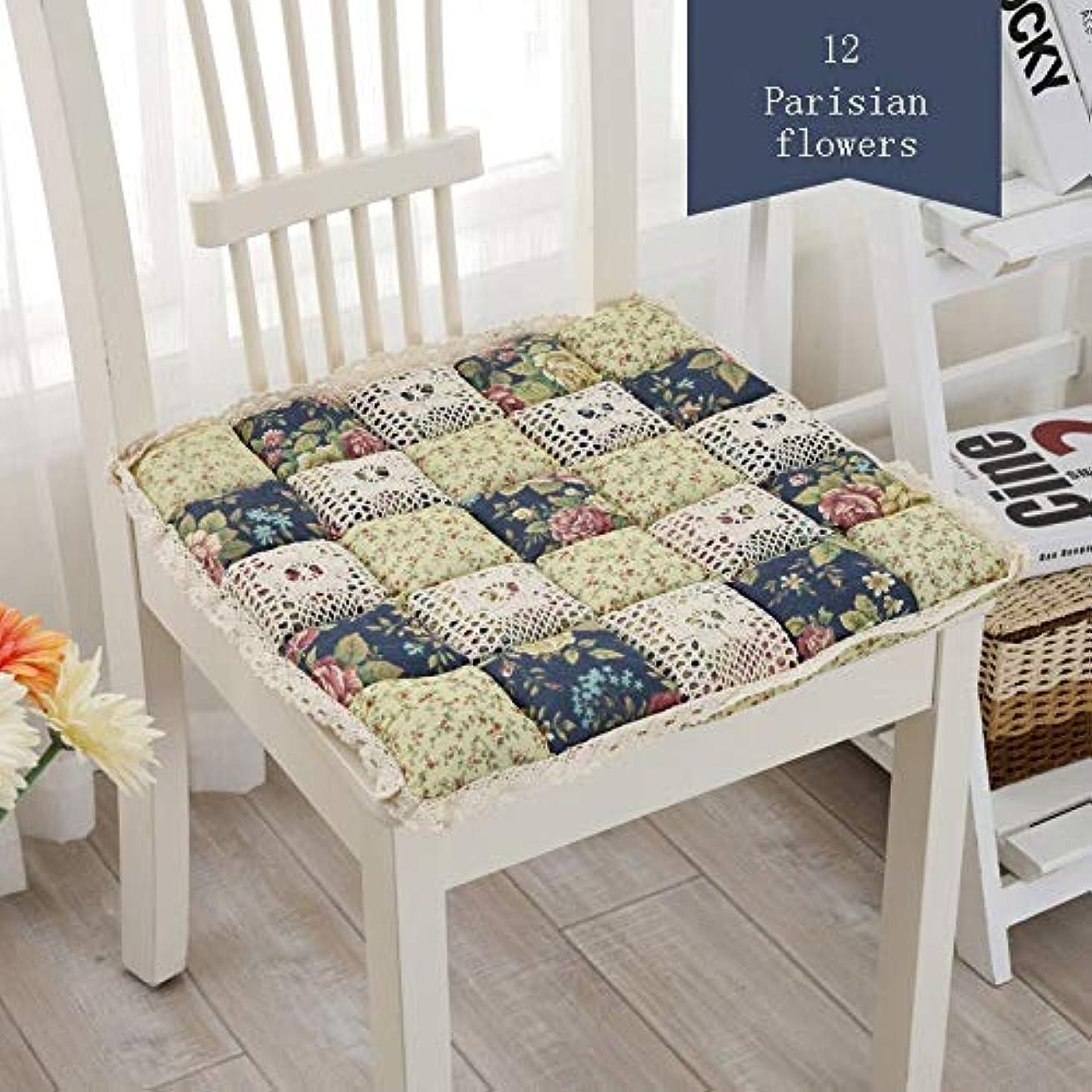 魅力男らしさ発音LIFE 1 個抗褥瘡綿椅子クッション 24 色ファッションオフィス正方形クッション学生チェアクッション家の装飾厚み クッション 椅子