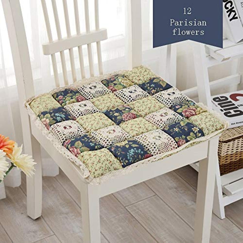 思いつく巻き取り美的LIFE 1 個抗褥瘡綿椅子クッション 24 色ファッションオフィス正方形クッション学生チェアクッション家の装飾厚み クッション 椅子