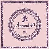 Around40~注文の多いオンナたち~ DVD-BOX[DVD]